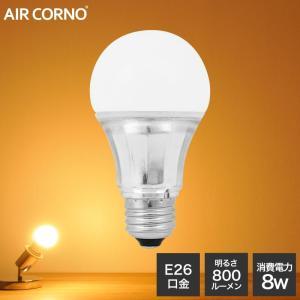 LED電球 E26口金 A型 60W相当 電球色 2700K 明るい 広配光タイプ 一般電球形|kurashikan