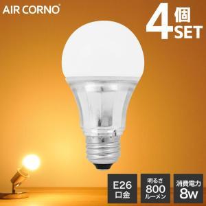 4個セット LED電球 E26口金 A型 60W相当 電球色 2700K 明るい 広配光タイプ 一般電球形|kurashikan