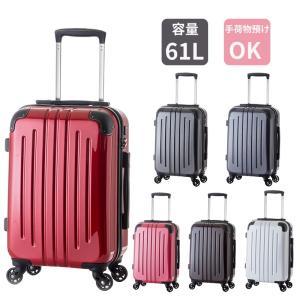 スーツケース Lサイズ 61L 手荷物預け可 旅行鞄 キャリーバッグ キャリーケース トラベルバッグ トラベルバック アジア・ラゲージ 送料無料 kurashikan