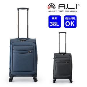 キャリーバッグ スーツケース Sサイズ 38L 機内持ち込み可 旅行鞄 キャリーケース トラベルバッグ トラベルバック アジア・ラゲージ 送料無料 kurashikan