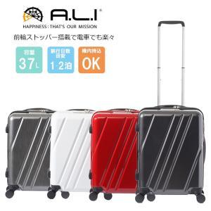 スーツケース 37L Sサイズ 機内持ち込み可 ダイヤル式 TSAロック搭載 YKK社製 ファスナー式 おしゃれ 旅行鞄 海外旅行 出張 キャリーバッグ ケース ALI-001-18 kurashikan