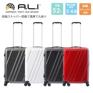 スーツケース 52L Mサイズ ダイヤル式 TSAロック搭載 YKK社製 ファスナー式  おしゃれ 旅行鞄 海外旅行 出張 キャリーバッグ ケース ALI-001-22 kurashikan