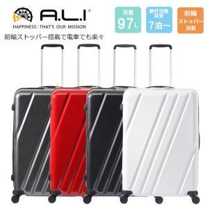 スーツケース 97L Lサイズ ダイヤル式 TSAロック搭載 YKK社製 ファスナー式 おしゃれ 旅行鞄 海外旅行 出張 キャリーバッグ キャリーケース ALI-001-28 kurashikan