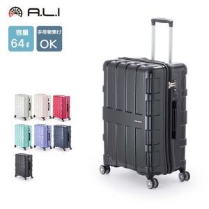 スーツケース M サイズ 64L スーツケース 超軽量 かわいい  旅行鞄 キャリーバッグ キャリーケース トラベルバッグ トラベルバック kurashikan