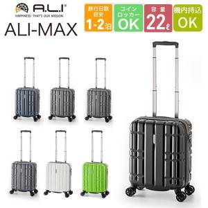 スーツケース 軽量 22L 機内持込可 TSAロック搭載 スーツケース Sサイズ 旅行鞄 キャリーバッグ ケース トラベルバック アジアラゲージ  おしゃれ おすすめ kurashikan