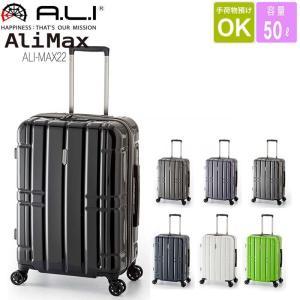 スーツケース 50L 軽量 Mサイズ TSAロック搭載  拡張ファスナー付き おしゃれ 旅行鞄 キャリーバッグ キャリーケース ダブルホイール キャスター kurashikan