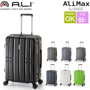 スーツケース 66L 軽量 Mサイズ TSAロック搭載  拡張ファスナー付き おしゃれ 旅行鞄 キャリーバッグ キャリーケース ダブルホイール キャスター kurashikan
