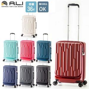 スーツケース 軽量 36L 機内持込可 TSAロック搭載 Sサイズ 一泊 旅行鞄 ファスナー キャリーバッグ ケース トラベルバック アジアラゲージ  おしゃれ おすすめ kurashikan