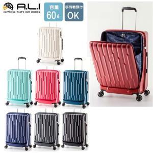 スーツケース 軽量 60L TSAロック搭載 Mサイズ 6泊 旅行鞄 ファスナー キャリーバッグ ケース トラベルバッグ アジアラゲージ  おしゃれ おすすめ kurashikan