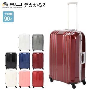 スーツケース 90L Lサイズ 大型  軽量 おしゃれ 旅行鞄 キャリーバッグ キャリーケース TSAロック搭載 kurashikan
