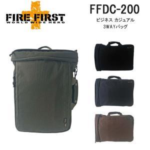FIRE FIRST ビジネスバッグ リュック ショルダーバッグ 3WAYバッグ 大容量 通勤 通学 出張 自転車 PC ビジネスバッグ スクエア カジュアル おしゃれ 鞄 FFDC-200|kurashikan