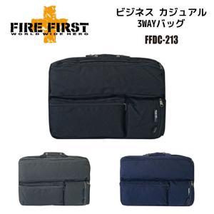 FIRE FIRST 3wayバッグ ビジネスバッグ カジュアルバッグ ショルダー リュックバッグ メンズ B4 大容量 キャリーオン 通勤 出張 旅行 プレゼント用 おすすめ|kurashikan