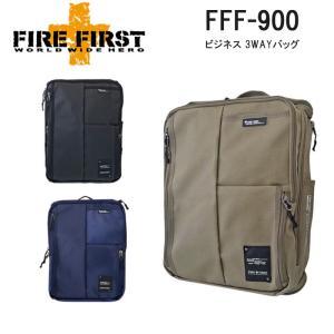 FIRE FIRST ビジネスバッグ リュック ショルダーバッグ 3WAYバッグ 大容量 通勤 通学 出張 自転車 PC ビジネスバッグ スクエア シンプル おしゃれ 鞄 FFF-900|kurashikan