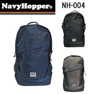NAVY HOPPER リュック バックパック Lサイズ 大容量 軽量 メンズ レディース 学生 合宿 部活 通学 シンプル おしゃれ 鞄 カバン NH-004|kurashikan