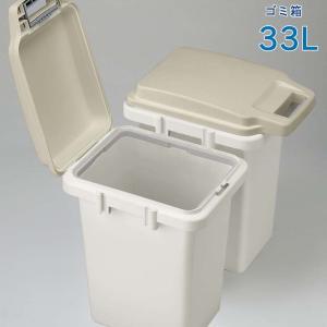 ワンハンドパッキンペール ダストボックス 33L スリム ゴミ箱 ごみ箱 日本製 フタ付 おしゃれ インテリア 家具 北欧 ペダル式 角型|kurashikan