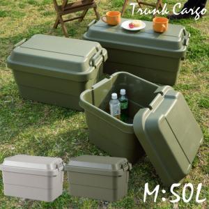 TC-50 トランク カーゴ 50L 収納ボックス プラスチック フタ付き コンテナ 蓋付き収納ボックス トランク 収納|kurashikan