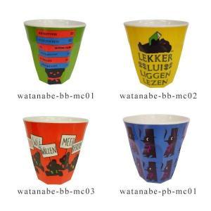 【よりどり2個セット】BLACK BEAR メラミンカップ コップ プラスチック オシャレ bear 可愛い|kurashikan