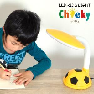 デスクライト 学習机 LED 目に優しい デスクスタンド 子供 電気スタンド 卓上ライト おしゃれ かわいい 読書灯 寝室 照明 入園 誕生日 プレゼント 女の子|kurashikan