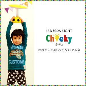 デスクライト 子供用 LED 目に優しい 学習 勉強 読書灯 電気スタンド 学習机 スタンドライト かわいい 男の子 寝室 子供部屋 入園 入学祝 誕生日 プレゼント|kurashikan