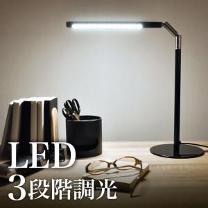 デスクライト 卓上ライト LED おしゃれ 目に優しい スタンド 照明 電気スタンド デスクスタンド テーブルスタンド 勉強 学習机|kurashikan