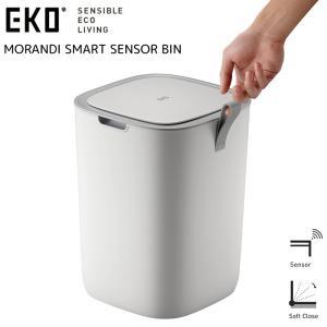 ゴミ箱 EKO センサービン ゴミ箱 12L センサー ホワイト プラスチック製 ふた付き スクエア型 ゴミ箱 キッチン リビング おしゃれ (メーカー直送、代金引き不可)|kurashikan