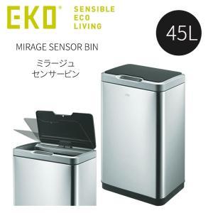 ゴミ箱 EKO ダストボックス ステンレス 大容量 スリム 横型 おしゃれ シルバー 45L ごみ箱 ふた付き タッチバー キッチン リビング インナーボックス|kurashikan