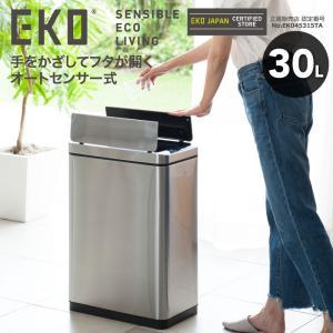 ゴミ箱 EKO ダストボックス 30L センサービン おしゃれ スリム ごみ箱 ふた付き 角型 電動式 インナーボックス付 インテリア キッチン リビング|kurashikan