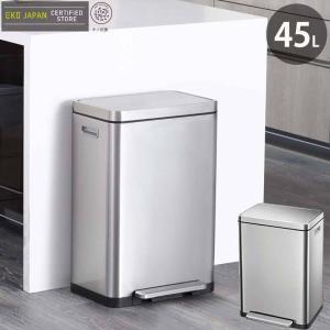 ゴミ箱 EKO ダストボックス ステンレス 45L 大容量 エックスキューブステップビン ごみ箱 ふた付き 角型 ステップビン おしゃれ キッチン リビング kurashikan