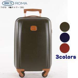 【送料無料】BRIC'S ROMA 4輪キャリー 35L スーツケース キャリーケース Sサイズ キャリーバッグ トランクケース 旅行鞄 機内持ち込可 かわいい 軽量 丈夫 旅行 kurashikan