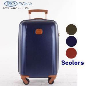 BRIC'S ROMA 4輪キャリー 56L スーツケース キャリーケース キャリーバッグ トランクケース 旅行鞄 手荷物預ける かわいい 軽量 丈夫 旅行 kurashikan