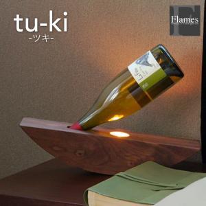 デスクライト LED電球 テーブルスタンド ライト 北欧 照明器具 木製 フレイムスツキ 電球付|kurashikan