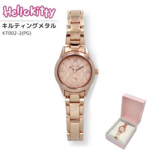 ハローキティ 腕時計 ウォッチ レディース ステンレス  機械式 キルティング ピンクゴールド 時計 キティちゃん かわいい プレゼント キャラクター グッズ|kurashikan