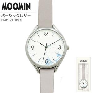 ムーミン 腕時計 ウォッチ レディース 革ベルト 機械式 ベーシックレザー MOOMIN グレー  時計 かわいい 女性用 プレゼント おすすめ キャラクター グッズ|kurashikan