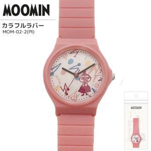 ムーミン 腕時計 ウォッチ  電池式 シリコン 子供用 女の子 レディース MOOMIN リトルミイ ピンク 時計 かわいい プレゼント キャラクター グッズ|kurashikan