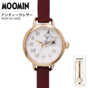 ムーミン 腕時計 ウォッチ レディース 革ベルト  機械式 アンティークレザー MOOMIN リトルミイ 時計 かわいい 女性用 プレゼント キャラクター グッズ|kurashikan