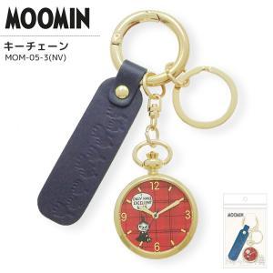 ムーミン キーチェーンウォッチ キーホルダー 時計  電池式 合皮 MOOMIN リトルミイ チェック 時計 かわいい 女性用 プレゼント キャラクター グッズ|kurashikan