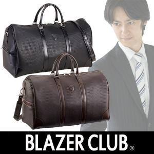 ボストンバッグ 旅行用 大容量 トラベルバッグ 2way ショルダー付き 旅行鞄 旅行かばん 出張 日本製 メンズ レディース 鍵付|kurashikan
