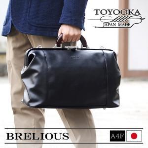 ダレスバッグ 日本製 ビジネスバッグ A4 天然木手 豊岡製鞄 2WAY ビジネスショルダー メンズ 男性用 通勤 出張 ブラック|kurashikan