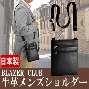 ショルダーバッグ 牛革 縦型 メンズ ビジネスバッグ 日本製 豊岡製鞄 ミニショルダー 薄型 斜めがけバッグ 男性用 出張 ブラック 黒|kurashikan