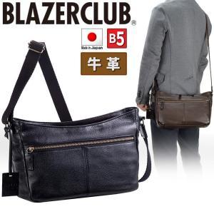 ショルダーバッグ メンズ 斜めがけ 本革 B5 ビジネスバッグ 日本製 豊岡製鞄 ショルダーバック ビジネスバッグ男性用 出張 ブラック 黒|kurashikan