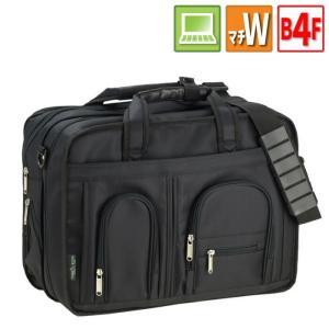 ビジネスバッグ メンズ 大容量 ブリーフケース B4 2ルーム ショルダー付き おしゃれ 男性用 通勤 出張 ブラック 黒|kurashikan