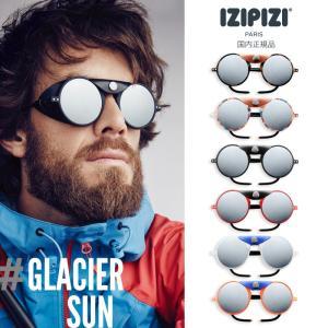 【送料無料】IZIPIZI SUN GLACIER 登山 サングラス メンズ 男性 ミラー 可視光透過率 レディース   スキー クロスカントリー スノーボード ウィンタースポーツ|kurashikan