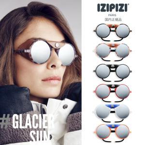 【送料無料】IZIPIZI SUN GLACIER 登山 サングラス レディース 女性 ミラー 可視光透過率 メンズ   スキー クロスカントリー スノーボード ウィンタースポーツ|kurashikan