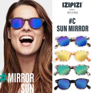 【送料無料】IZIPIZI SUN MIRROR ミラーサングラス メンズ ブルーミラーサングラス レディース メンズサングラスミラー 丸 サングラス ミラー レンズ|kurashikan