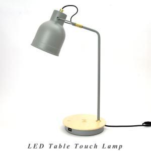 テーブルライト 読書灯 電球式 LED電球 スマートフォン ワイヤレス充電器 タッチセンサー ライト照明 卓上 スタンド テーブルランプ 寝室 グレー おしゃれ|kurashikan