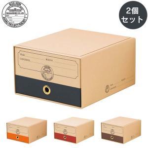 2個セット DOUBLEBOTTOM ダブルボトム 収納ボックス 収納ケース 小物入れ 収納箱 ボックス ケース ALEX アレックス 紙製 収納BOX インテリア kurashikan