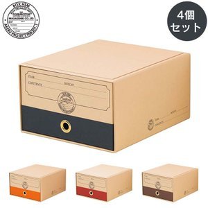 4個セット DOUBLEBOTTOM ダブルボトム 収納ボックス 収納ケース 小物入れ 収納箱 ボックス ケース ALEX アレックス 紙製 収納BOX インテリア kurashikan