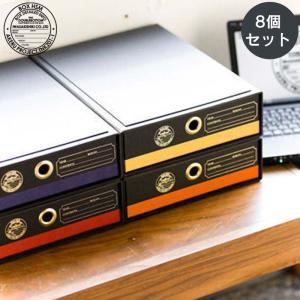 8個セット DOUBLEBOTTOM BOBBIE ブラック ダブルボトム 引き出し 書類ケース 収納ボックス 収納ケース 小物入れ 収納箱 ALEX アレックス 紙製 収納BOX A4収納 kurashikan
