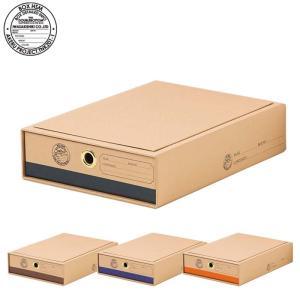 DOUBLEBOTTOM BOBBIE ダブルボトム ボビー 引き出し 書類ケース 収納ボックス 収納ケース 小物入れ 収納箱 ALEX アレックス 紙製 収納BOX A4収納 インテリア kurashikan