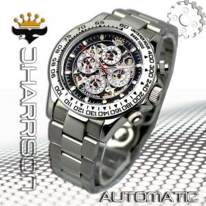 腕時計 機械式 多機能 両面スケルトン時計 防水 メンズ 自動巻時計 ウオッチ 時計 紳士 男性用時計 (メーカー直送、代金引き不可) kurashikan
